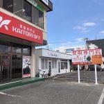 買取オフ「岡山店」
